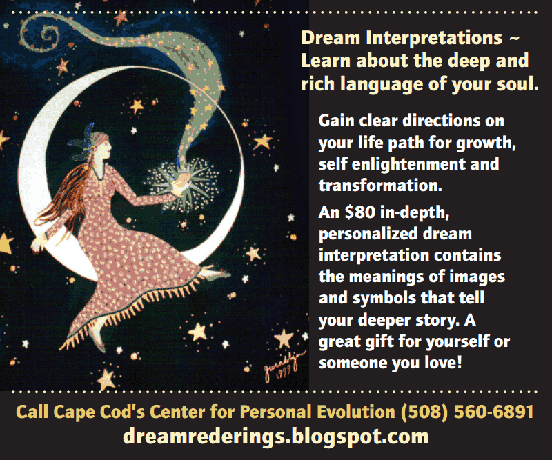 Dream Renderings | Center for Personal Evolution